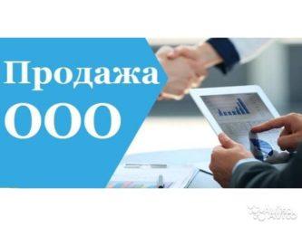 Покупка предприятия с долгами