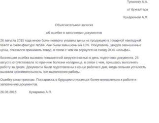 Показатели оценки финансового состояния предприятия шпаргалка